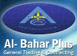 Al-Bahar Plus Co. For Automatic Doors, Barriers, And Gates.